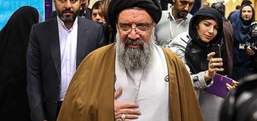 ahmad-khatami